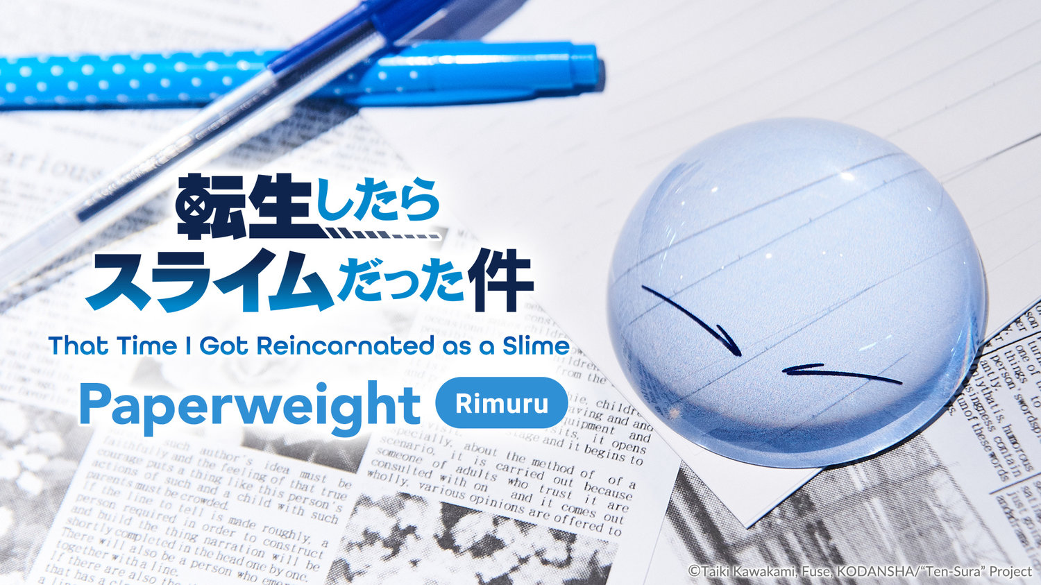 That Time I Got Reincarnated as a Slime Rimuru Paperweight