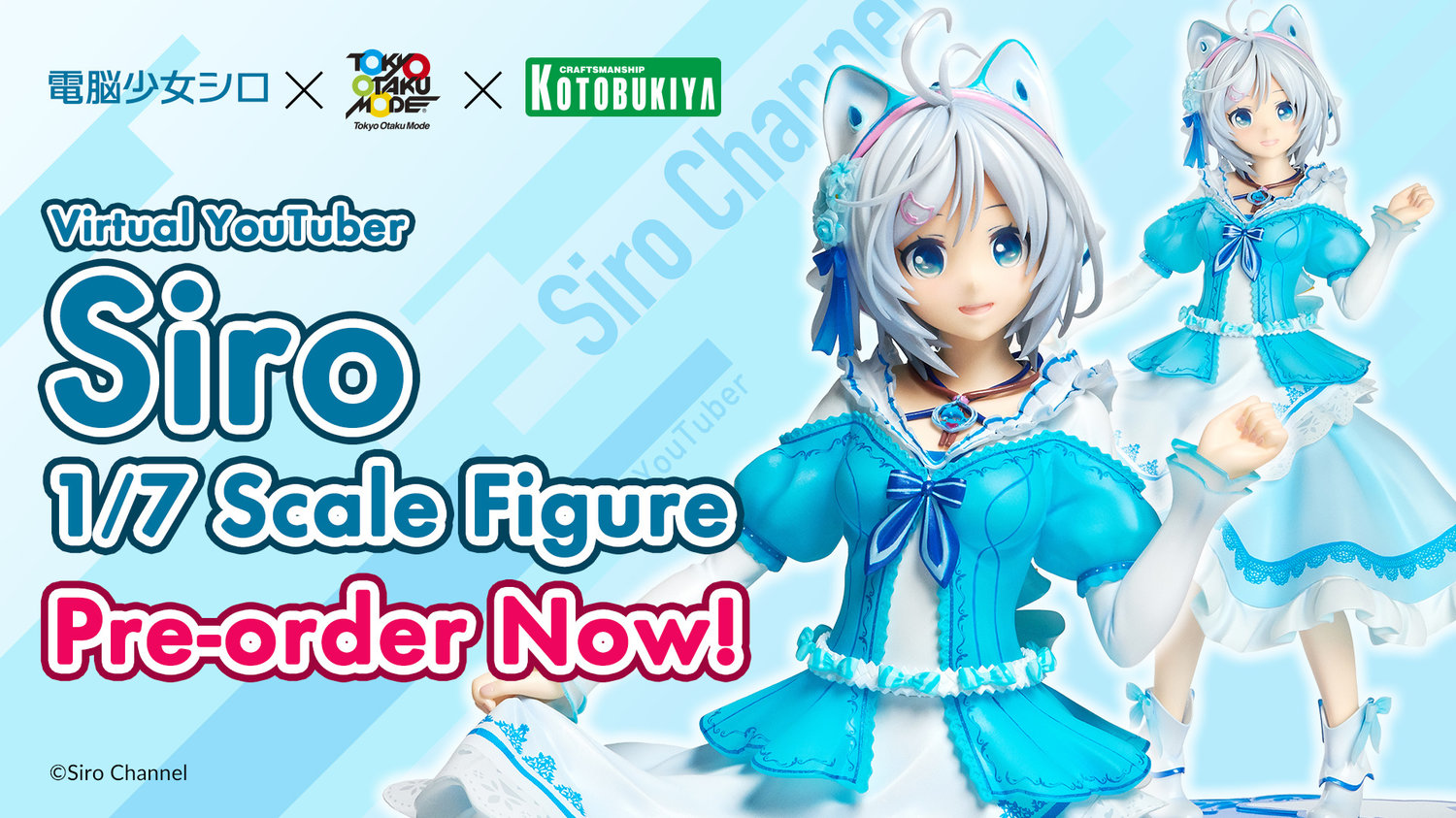 Cyber girl Siro Figure Project!