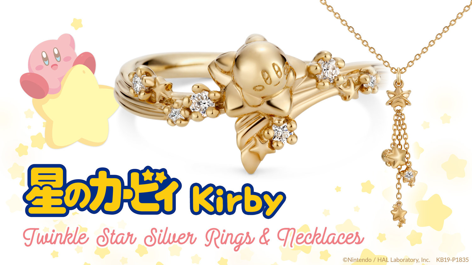 Kirby Twinkle Star Silver Accessories