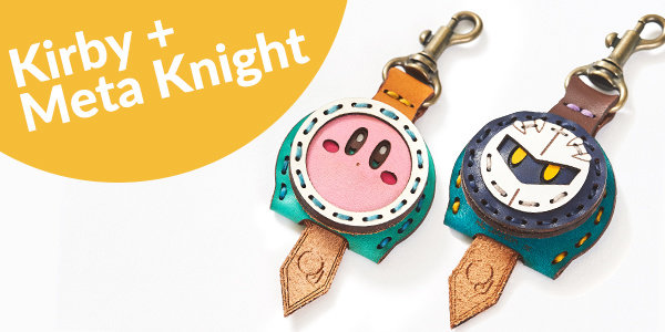 Key Cover: Kirby + Meta Knight + 2 Bonus Key Charms of the same design (For Delivery Outside of Japan)