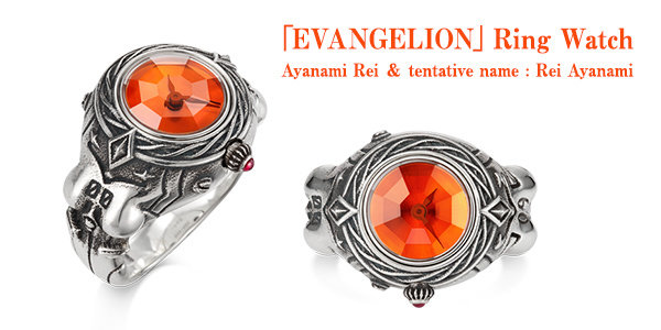 Rei Ayanami & tentative name: Rei Ayanami Model [For Delivery Within Japan]