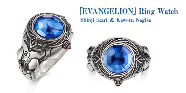 [海外配送用]EVANGELION × リングウォッチ  碇シンジ&渚カヲル