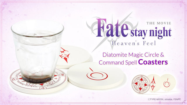 Fate/stay night [Heaven's Feel] THE MOVIE: Diatomite Magic Circle & Command Spell Coasters