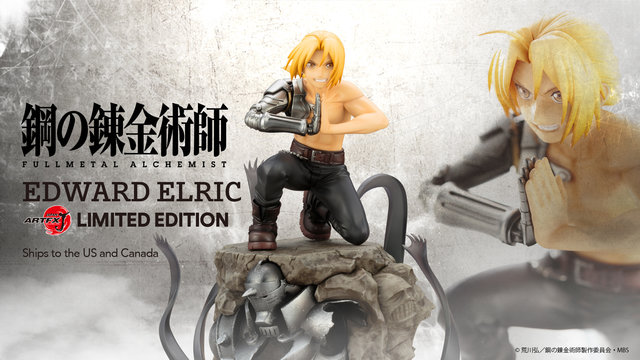 KOTO Inc. x TOM: Edward Elric ARTFX J Limited Edition Figure