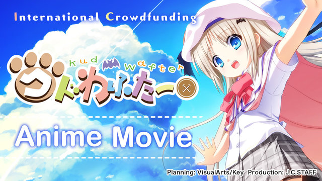 "Kud Wafter Anime Movie: A ""Little Busters!"" 10th Anniversary Spin-Off Project (International Version)"