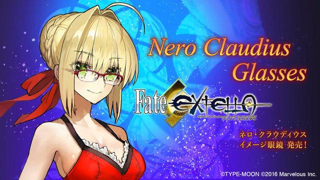 Fate/EXTELLA Nero Claudius Glasses