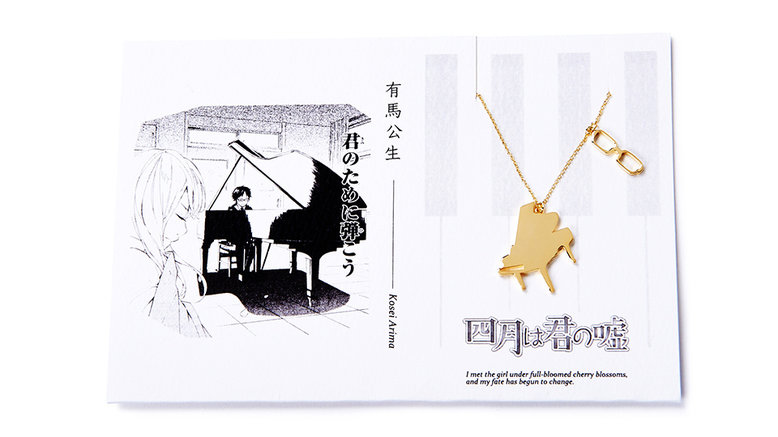 Your Lie in April 5108 (Kotoba) Necklace: Kosei Arima Model (For Delivery Outside of Japan)
