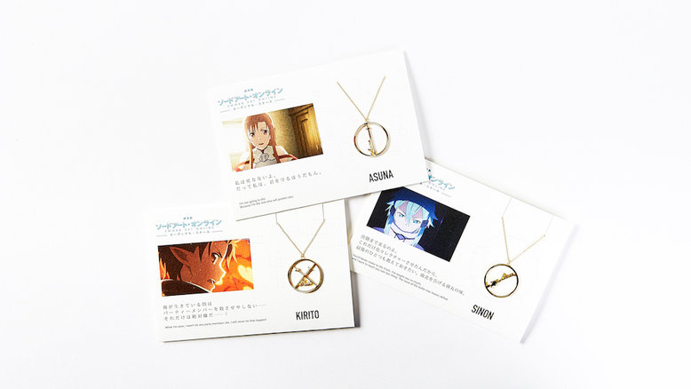 SAO 5108 Necklaces Complete Set (For Delivery Outside of Japan)