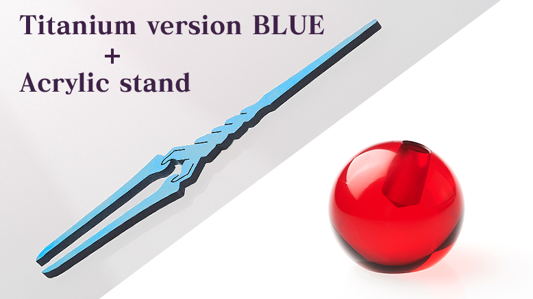 Tweezers of Longinus Titanium Blue Version Stand Set (For Delivery Outside of Japan)