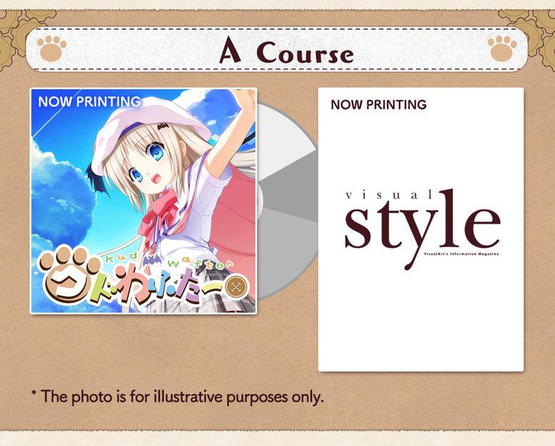 A Course
