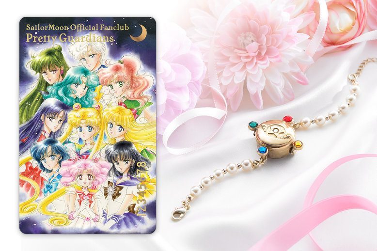 Official Sailor Moon Fan Club 〜Pretty Guardians 3rd〜 Membership fee