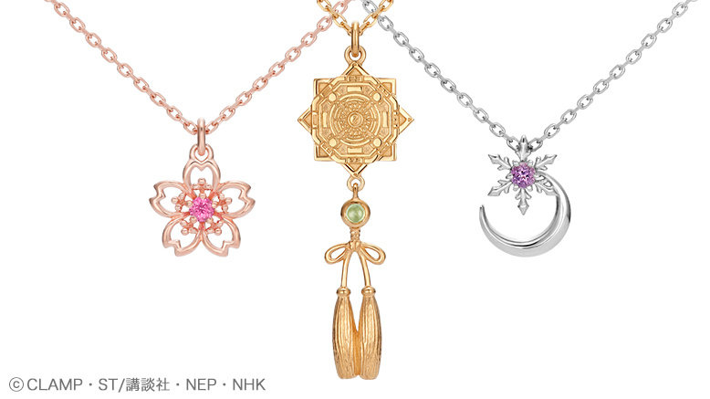 Cardcaptor Sakura Silver Necklace Complete Set (For Delivery Outside of Japan)