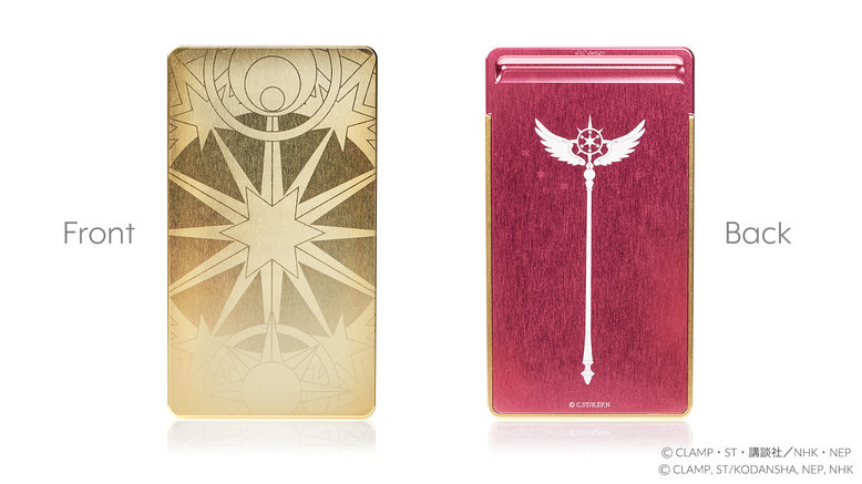 Cardcaptor Sakura -Clear Card- Duralumin Card Case (For Delivery Outside of Japan)