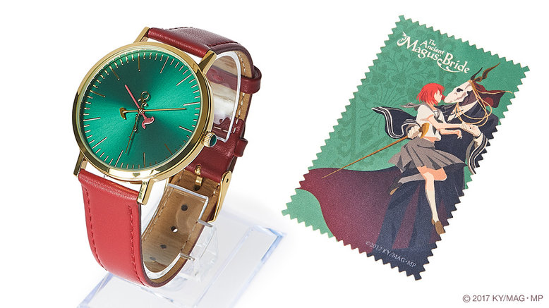 The Ancient Magus' Bride Original Design Watch (For Delivery Outside of Japan)