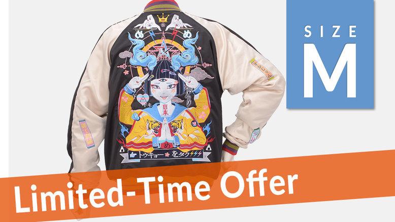 [Limited-Time Price] Tokyo Sukajan (M Size)