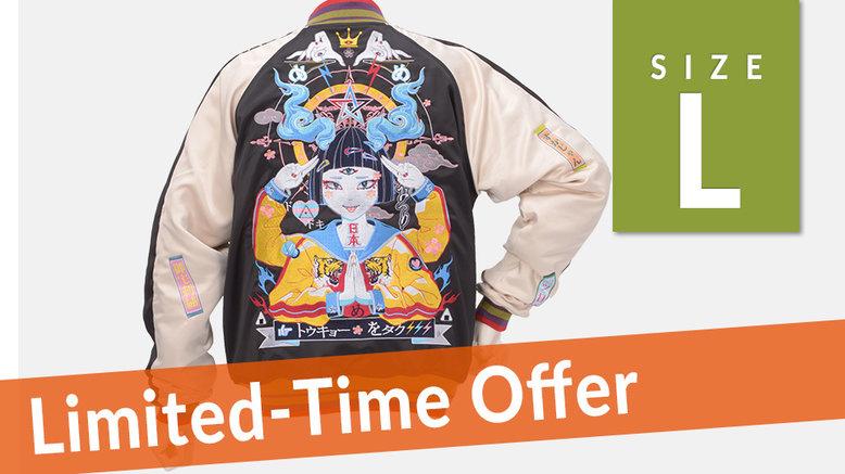 [Limited-Time Price] Tokyo Sukajan (L Size)