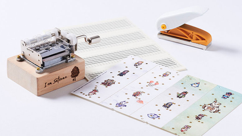 I am Setsuna Paper-Tape Music Box (Special Package Edition)