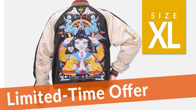 [Limited-Time Price] Tokyo Sukajan (XL Size)