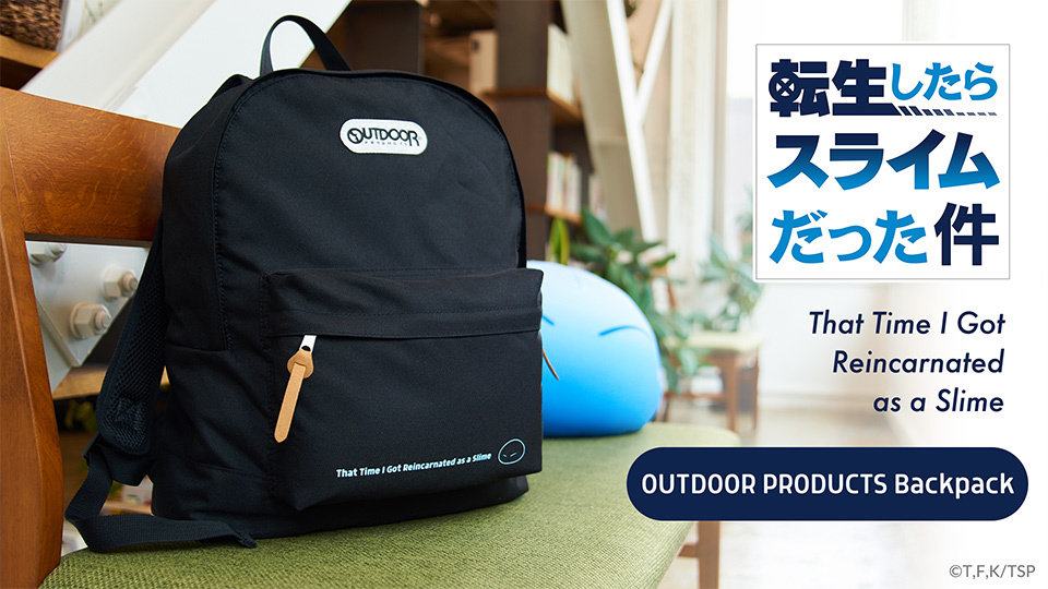 That Time I Got Reincarnated as a Slime OUTDOOR PRODUCTS Backpack
